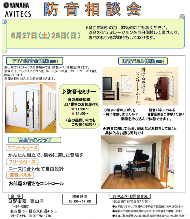 20150618_higashiyama