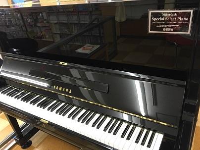Nikkyo Gakki スペシャルセレクトピアノ U3A 1985年製