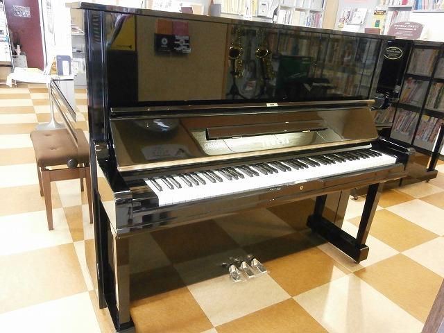 NikkyoGakkiセレクトピアノ U3H  1977年製