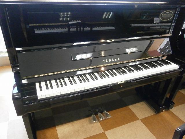 ヤマハリニューアルピアノ U1A  1983年製