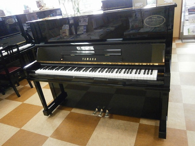 ヤマハリニューアルピアノ U10A  1991年製