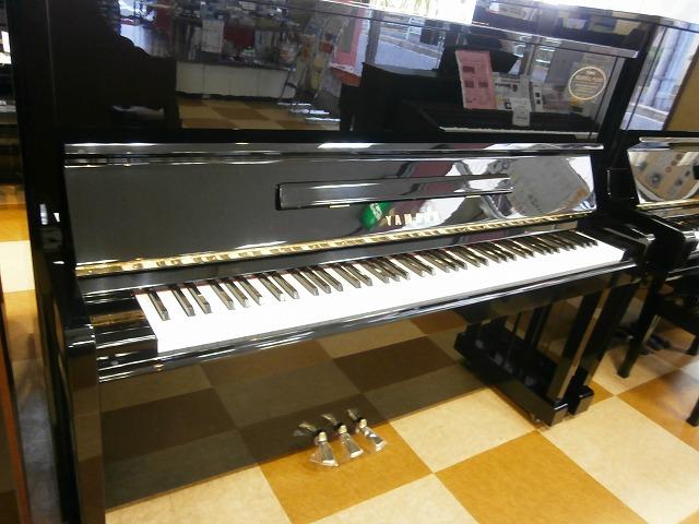 ヤマハリニューアルピアノ U10BL  1987年製