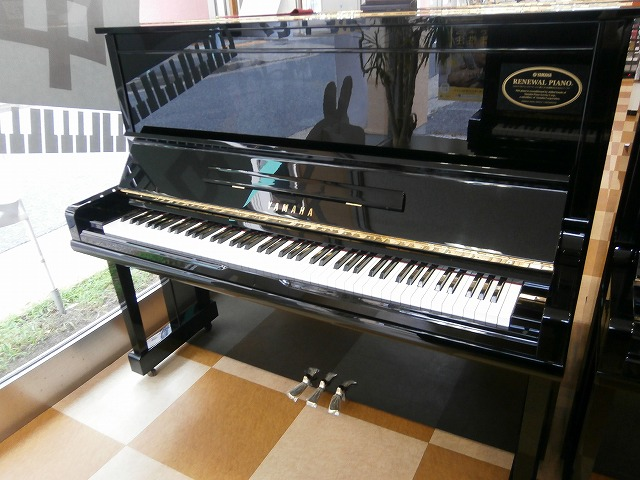 ヤマハリニューアルピアノ U30A 1991年製