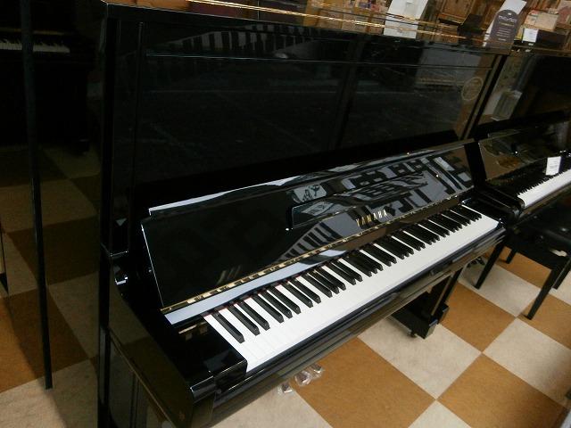 ヤマハリニューアルピアノ U300  1995年製