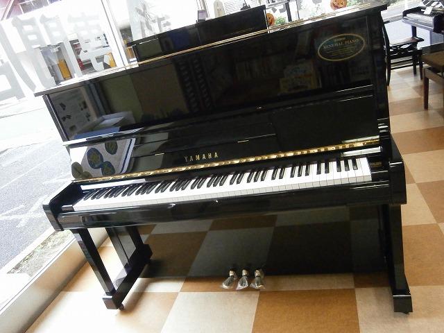 ヤマハリニューアルピアノ U100 1994年製