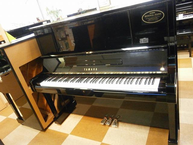 ヤマハリニューアルピアノ UX3 1986年製