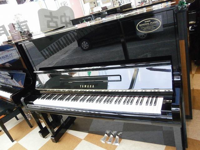 ヤマハリニューアルピアノ U30BL  1988年製