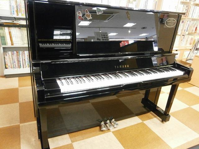 ヤマハリニューアルピアノ UX30BL 1989年製