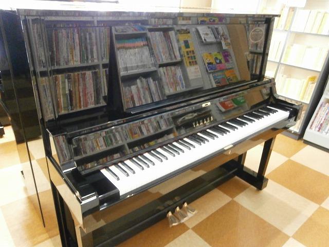 ヤマハリニューアルピアノ UX50BL  1989年製