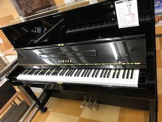 Nikkyo Gakki スペシャルセレクトピアノ U1M 1980年製