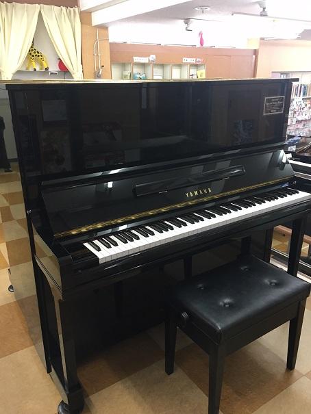 Nikkyo Gakki スペシャルセレクトピアノ U30BL 1987年製