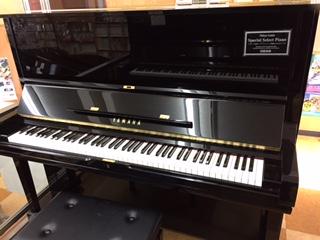 Nikkyo Gakki スペシャルセレクトピアノ U3H 1979年製
