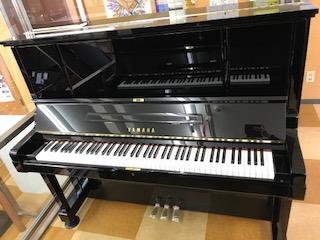 Nikkyo Gakki スペシャルセレクトピアノ UX3 1986年製