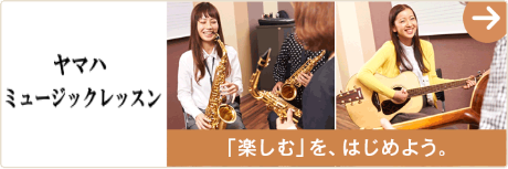 bn-lesson03