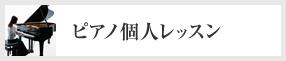 bnr_original_01