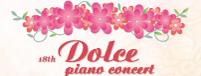 dolce_p_c_bana_01