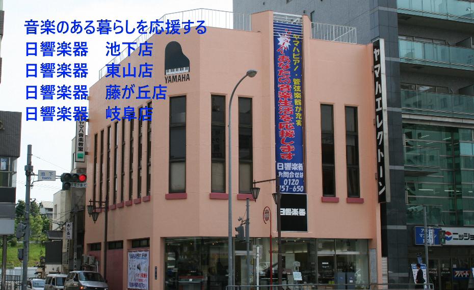 shop_top_001